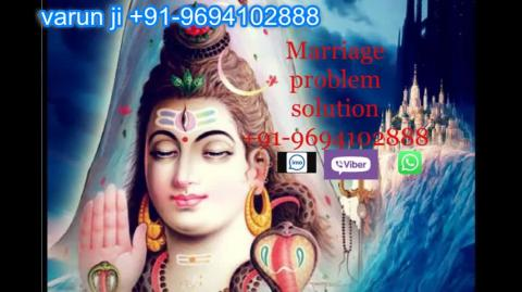 +91 96941 02888 Attracting my wife with black magic in Austria,Canada New Zealand uk France Singapore
