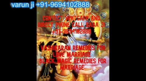 +91 96941 02888 Relationship problems solution in Austria,Canada New Zealand uk France Singapore