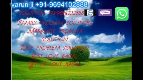 +91 96941 02888 Black magic supplication in Austria,Canada New Zealand uk France Singapore