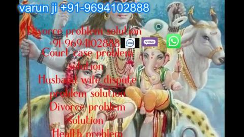 +91 96941 02888 Husband wife dispute, in Austria,Canada New Zealand uk France Singapore