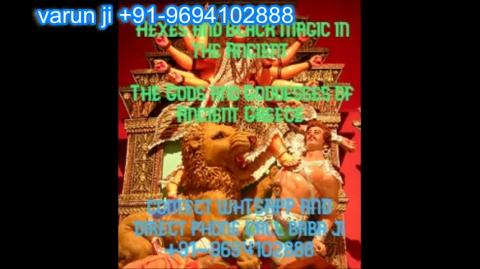 +91 96941 02888 Divorce specialist using black magic in Austria,Canada New Zealand uk France Singapore