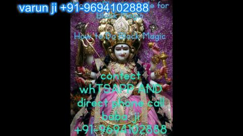 +91 96941 02888 specialist  for witchcraft removal in Austria,Canada New Zealand uk France Singapore