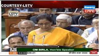 Lok Sabha Live Budget 2020 | बजट 2020 Nirmala Sitharaman in the indian Parliament | #DBLIVE