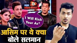 Bigg Boss 13 | Salman Khan DIGS Out Asim Riaz's Past | Weekend Ka Vaar | BB 13 Episode Preview