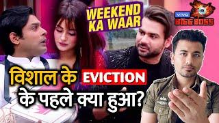 Bigg Boss 13 | What Happened Before Vishal Got EVICTED? | Weekend Ka Vaar | BB 13