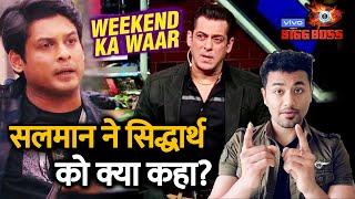 Bigg Boss 13 | Salman Khan Warns Sidharth Shukla; Here's Why | Weekend Ka Vaar | BB 13 Video