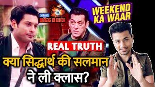 Bigg Boss 13 | Did Salman Khan BASH Sidharth Shukla? | REAL TRUTH | Weekend Ka Vaar | BB 13