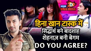 Bigg Boss 13 | Sidharth Shukla BADSHAH And Shehnaz BEGUM | Hina Khan TASK | BB 13 Video