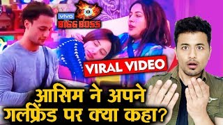 Bigg Boss 13 | Asim Riaz Talking About His Girlfriend Video Goes Viral | BB 13 Latest Video