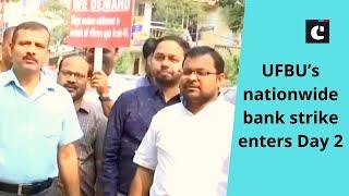 UFBU's nationwide bank strike enters Day 2