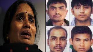 Nirbhaya case आरोपियों को फांसी ना मिलने से बिलख बिलख कर रोई निर्भया की मां कहा NEWS INDIA