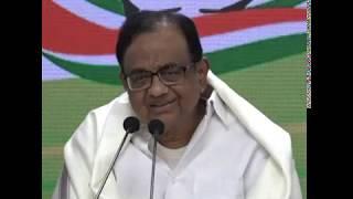 Budget 2020 Reaction: P Chidambaram addresses media at Congress HQ