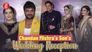 Who's Who Of Bollywood Attend Chandan Mishra's Son's Wedding Reception