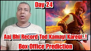 Tanhaji Box Office Prediction Day 24, Another Record Breaking Day