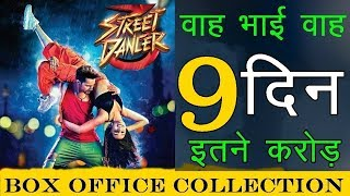 Street Dancer 3D Ninth Day/ 9th Day Box Office World Wide Collection | News Remind