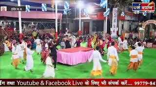 || shri shrividhyadham || ma ka noka bihar || live || indore ||