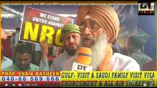 Jamaat E Islami Hind Organise Public Meeting Against CAA,NRC