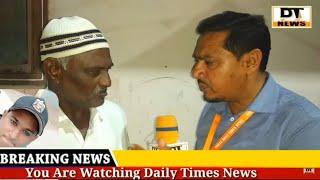 Brutal Murder of Imran Under kamatipura Near Vazeer Ali Masjid | Daily Times