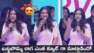 Actress Varsha Bollamma ???????????? In Saree Cute Telugu Speech | Chusi Chudangane Review