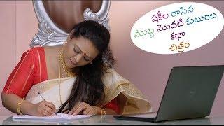 Shakeela Rasina Kutumba Katha Chitram Movie Teaser | Shakeela Movies