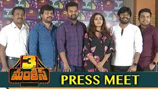 3 Monkeys Movie Press Meet | Sudigali Sudheer | Getup Srinu | Auto Ram Prasad