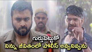 నిన్ను జీవితంలో పోలీస్ అవ్వనివ్వను | 2020 Telugu Movie Scenes | Sree Vishnu | Nara Rohith
