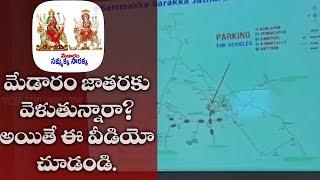 Medaram Jatara 2020 Traffic Route Map | Sammakka Saralamma Jatata | Mulugu | Top Telugu TV