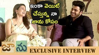 Shawanand Samantha Exclusive Full Interview | Jaanu Movie Exclusive Interview | Bhavani HD Movies