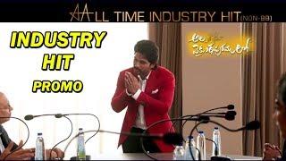 #AlaVaikuntapurramuLoo Movie All Time Industry Hit THANK MEET | Allu Arjun | Pooja Hegde | Trivikram