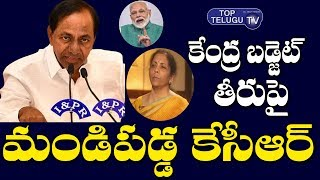 CM KCR Serious Over Central Budget By Nirmala Sitaraman | Parliament Sessations2020 | PM Modi
