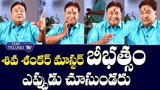 Shivashankar Master Never Seen Expressions | BS Talk Show | Rakesh Master | Shekar Master | Dhee