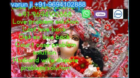 +91 96941 02888 Black magic in marriage in Austria,Canada New Zealand uk France Singapore