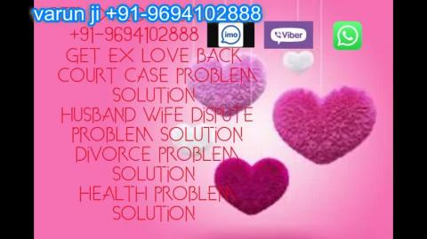 +91 96941 02888 Divorce problems and solutions in Austria,Canada New Zealand uk France Singapore