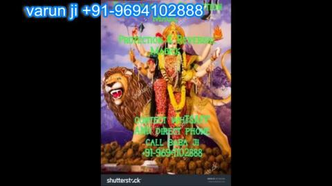+91 96941 02888 How to Get Your Wife Back Before Divorce in Austria,Canada New Zealand uk France Singapore