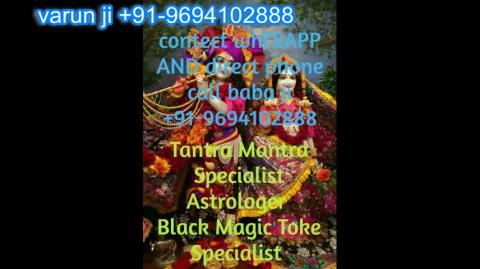 +91 96941 02888 Health Problems & Husband Wife in Austria,Canada New Zealand uk France Singapore