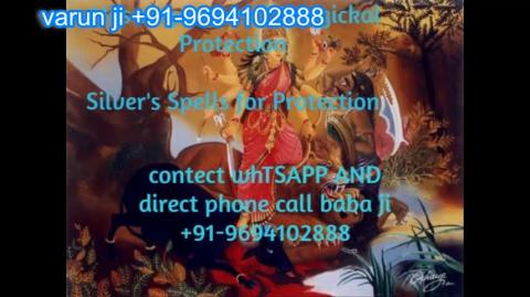 +91 96941 02888 solve husband wife dispute in Austria,Canada New Zealand uk France Singapore