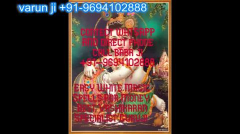 +91 96941 02888 Powerful Remedies For Husband Wife Dispute in Austria,Canada New Zealand uk France Singapore