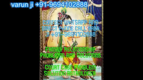 +91 96941 02888 Black Magic Specialist For Wife in Austria,Canada New Zealand uk France Singapore
