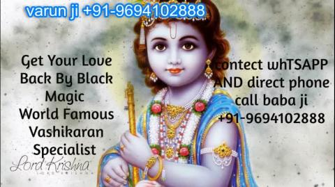 +91 96941 02888 How to do black magic in Austria,Canada New Zealand uk France Singapore
