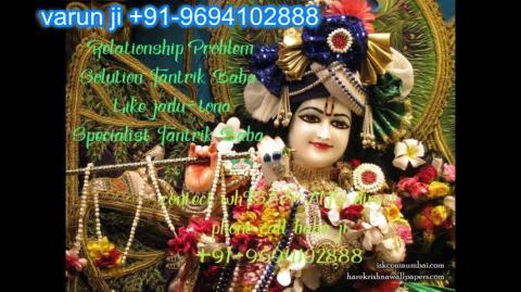 +91 96941 02888 Black Magic Solution Guide in Austria,Canada New Zealand uk France Singapore