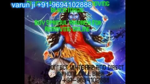 +91 96941 02888 How to Get Your Ex Wife Back in Austria,Canada New Zealand uk France Singapore