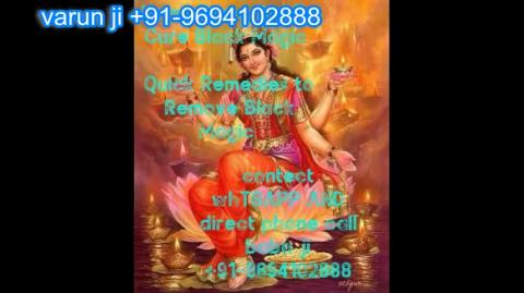 +91 96941 02888 Real life solutions to real life problems in Austria,Canada New Zealand uk France Singapore