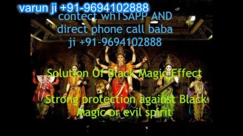 +91 96941 02888 Married Life Problem Solutions in Austria,Canada New Zealand uk France Singapore