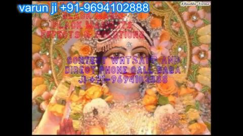 +91 96941 02888 Marriage and relationship Problems Solution in Austria,Canada New Zealand uk France Singapore