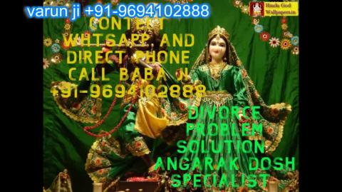 +91 96941 02888 Cure Married Life Problems With Experts in Austria,Canada New Zealand uk France Singapore