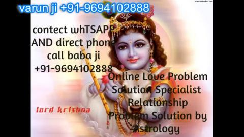+91 96941 02888 Quote by how to do get my lost husband in Austria,Canada New Zealand uk France Singapore