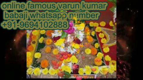 +91 96941 02888 How To Get My girl back in Austria,Canada New Zealand uk France Singapore