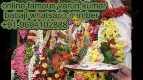 +91 96941 02888 to destroy someone in  Austria,Canada New Zealand uk France Singapore