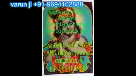 +91 96941 02888 Easy black magic specialist   and specialist  in Italy