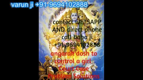 +91 96941 02888 Powerful black magic death specialist  in  Austria,Canada New Zealand uk France Singapore